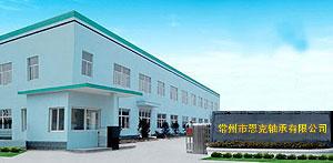 needle bearing factory